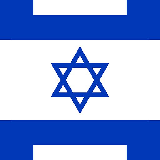 israel mlm